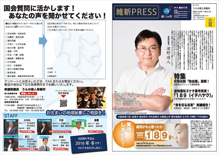 press01